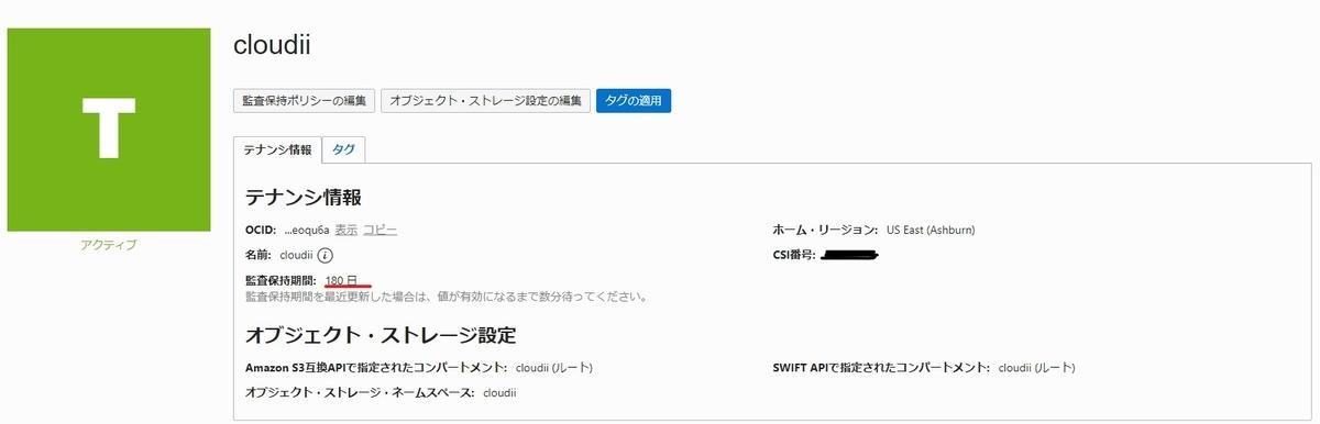 f:id:k-furusawa--g:20191203101921j:plain