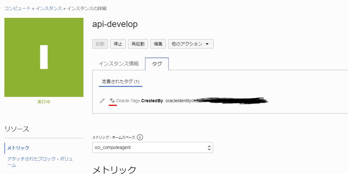 f:id:k-furusawa--g:20200626143845p:plain