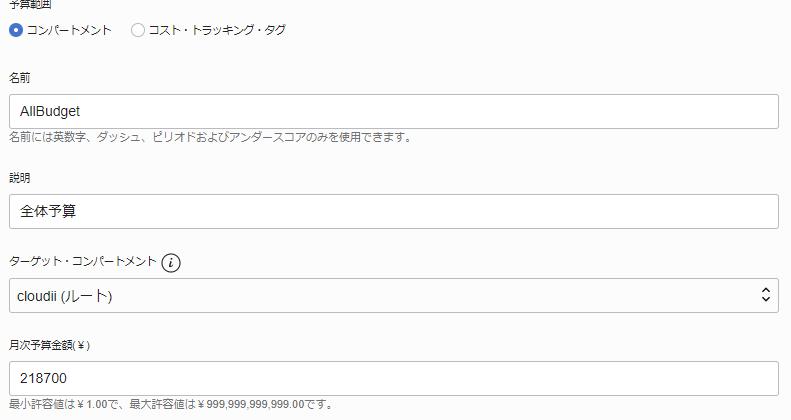 f:id:k-furusawa--g:20200626143939p:plain