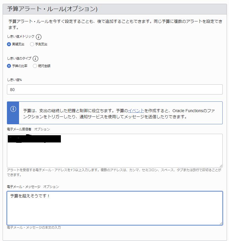 f:id:k-furusawa--g:20200626144007p:plain