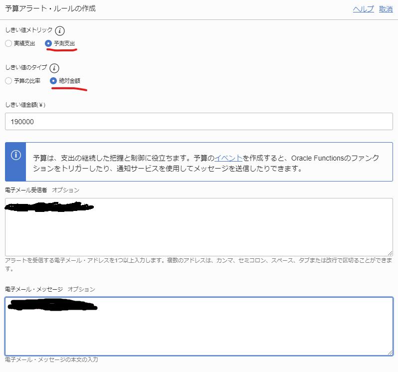 f:id:k-furusawa--g:20200630114547p:plain
