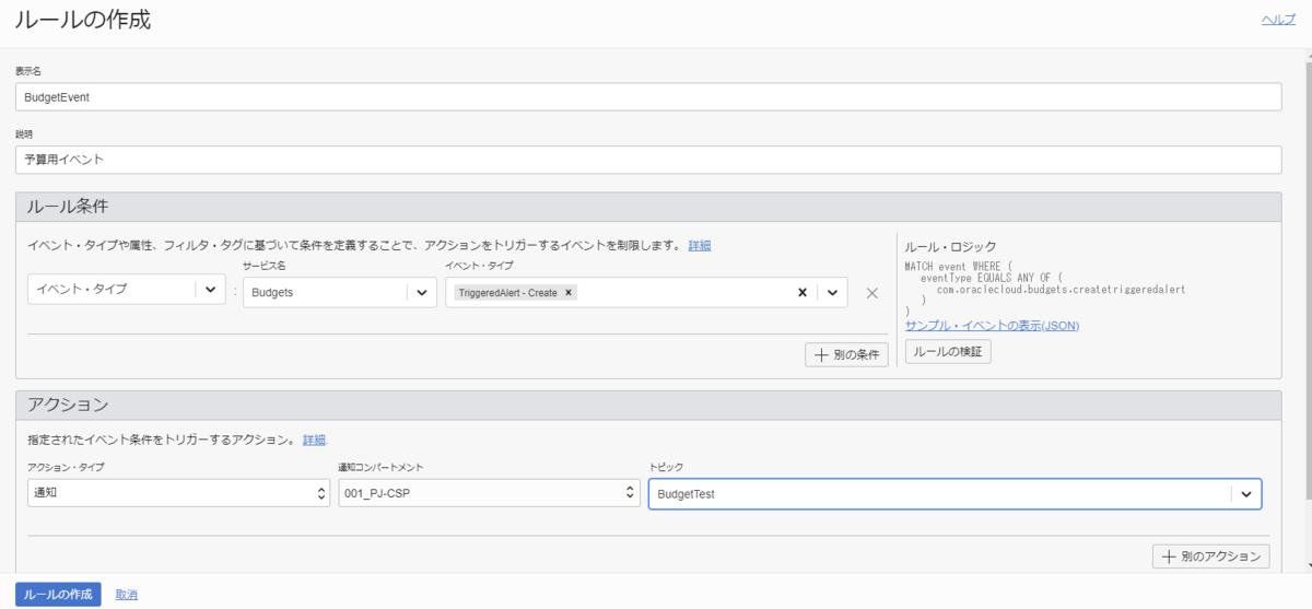 f:id:k-furusawa--g:20200706154238p:plain