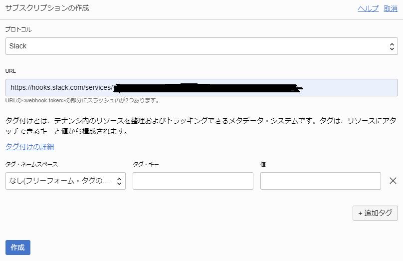 f:id:k-furusawa--g:20200721114238p:plain
