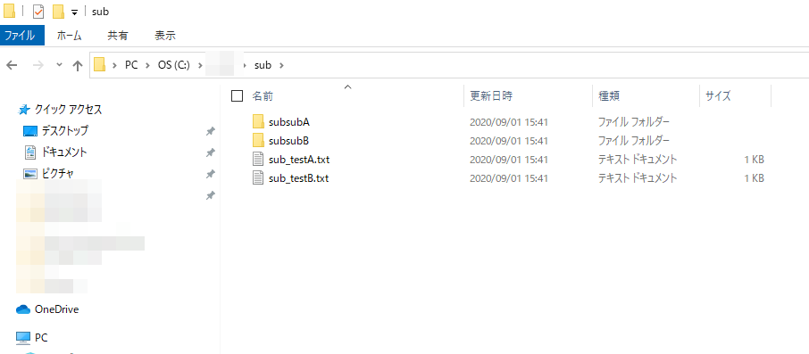 f:id:k-furusawa--g:20200901162257p:plain