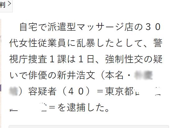f:id:k-happiness3chan:20190204140432p:plain