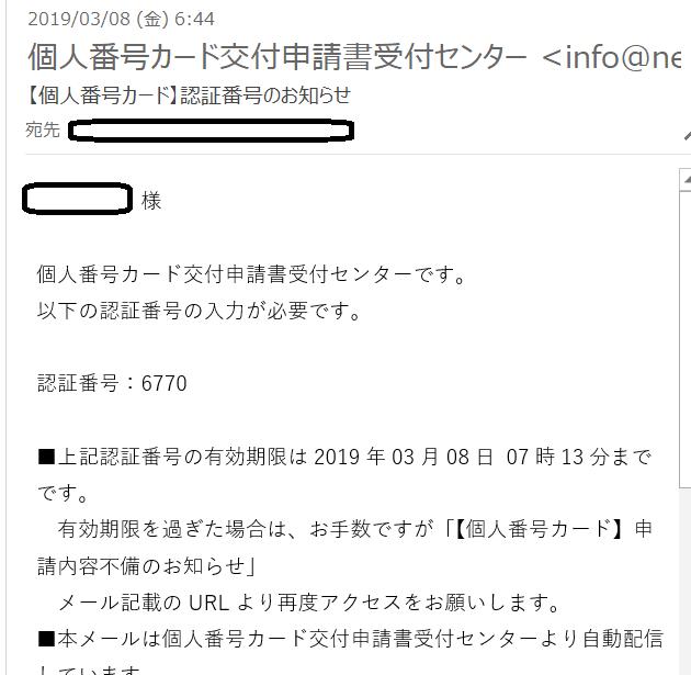 f:id:k-happiness3chan:20190318163808p:plain