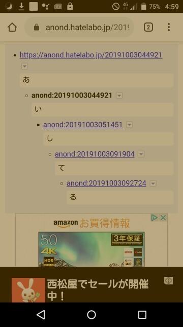 f:id:k-happiness3chan:20191004051215j:image