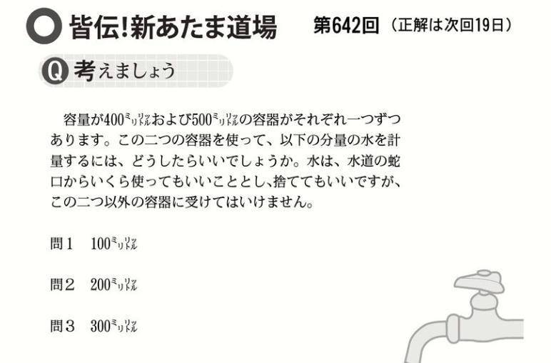 f:id:k-happiness3chan:20200116152607p:plain