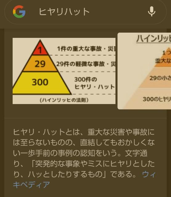 f:id:k-happiness3chan:20201203143008j:image