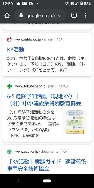 f:id:k-happiness3chan:20201203143704j:image