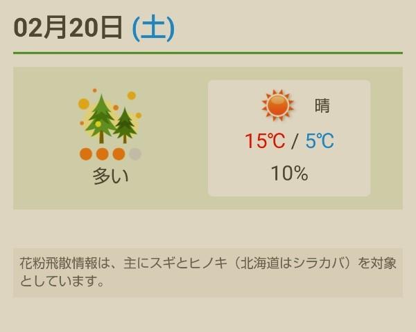 f:id:k-happiness3chan:20210219142705j:image