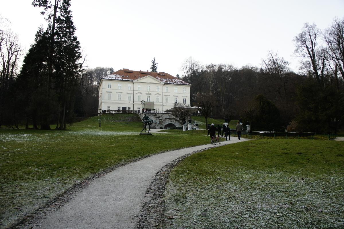 リュブリャナティヴォリ公園 カフェ