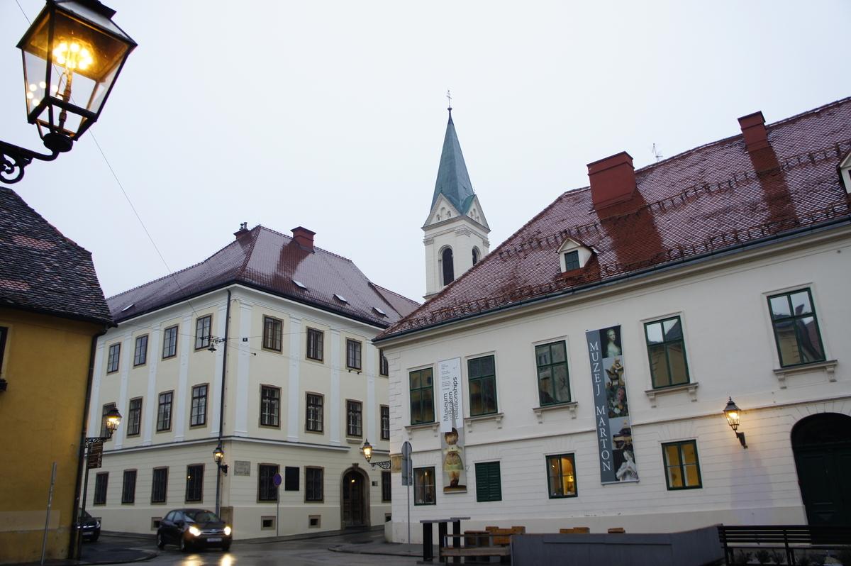 ザグレブ マートン博物館