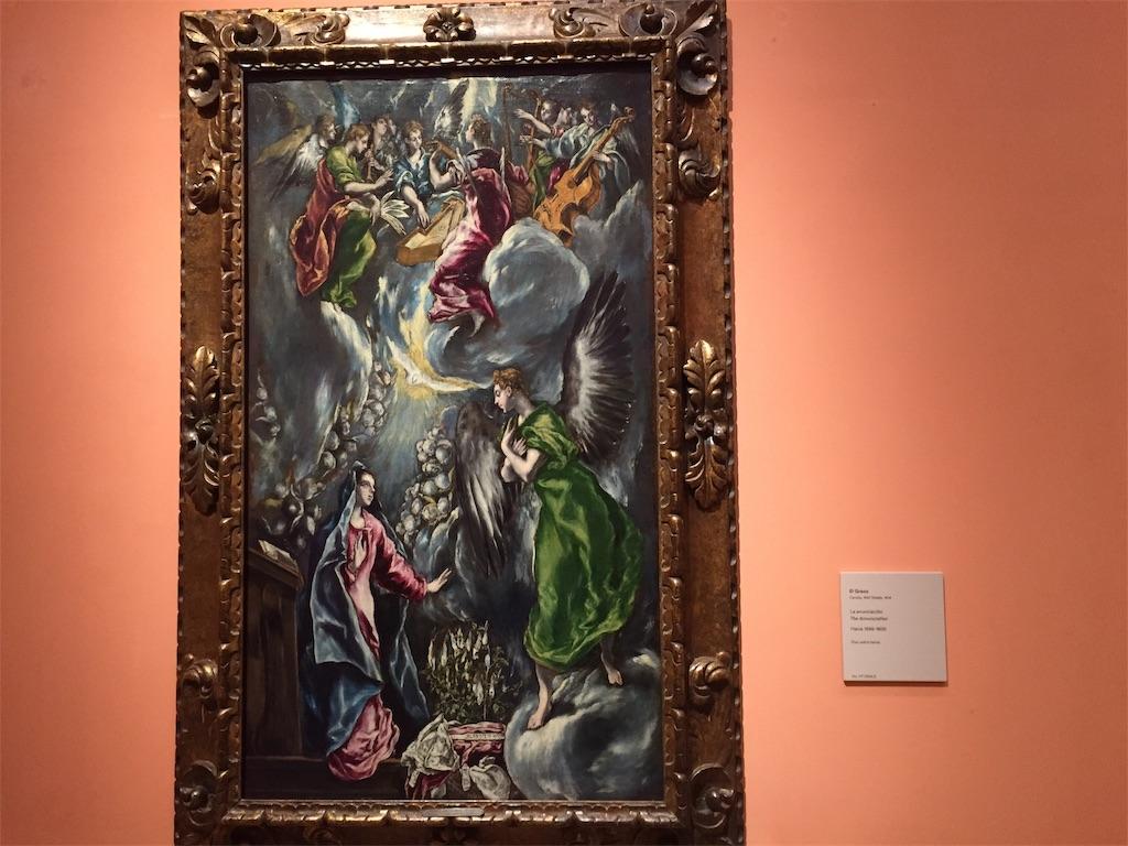エル・グレコ ノートン・サイモン美術館