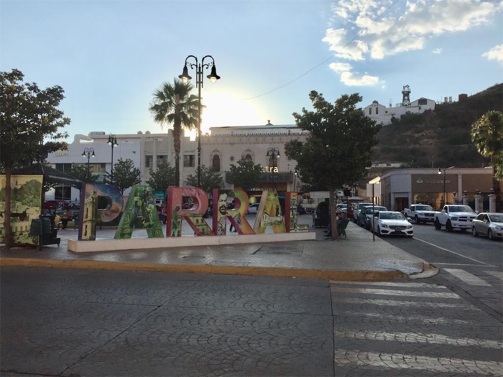 メキシコ パラル