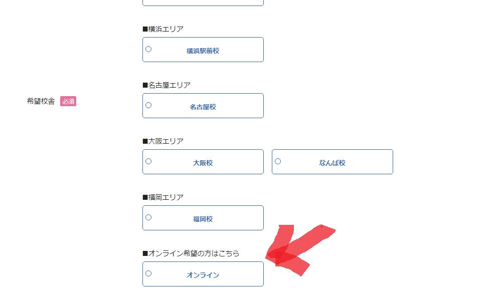 K Village オンライン韓国語