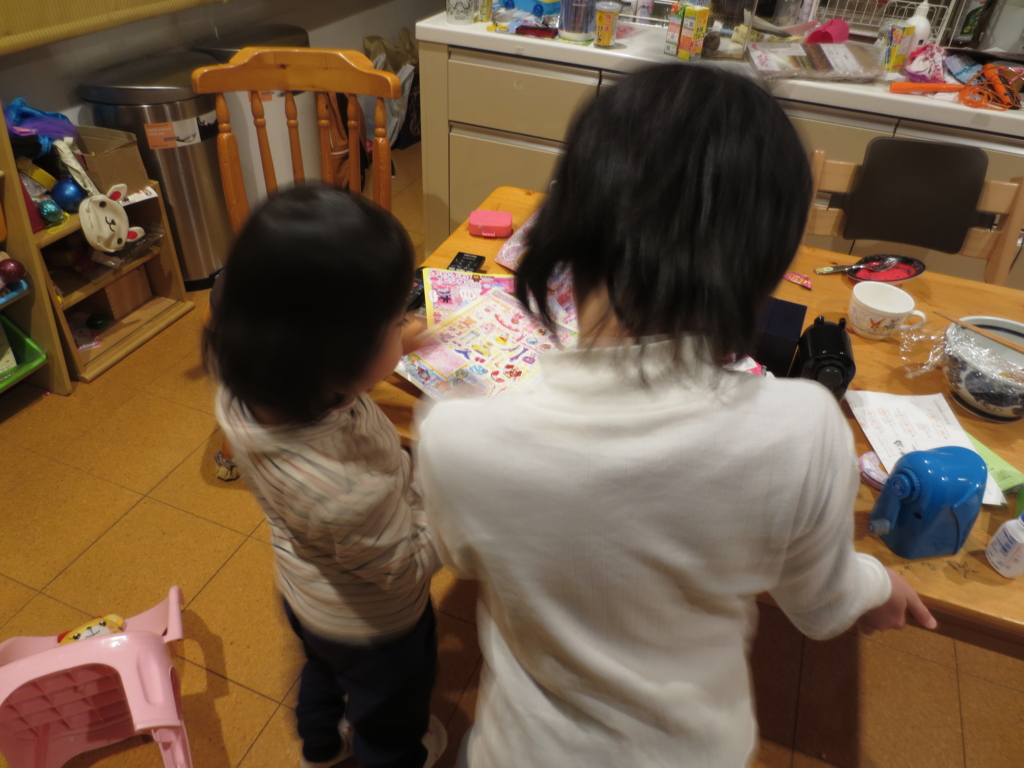 f:id:k-hirano-1983-0714:20170311193814j:plain