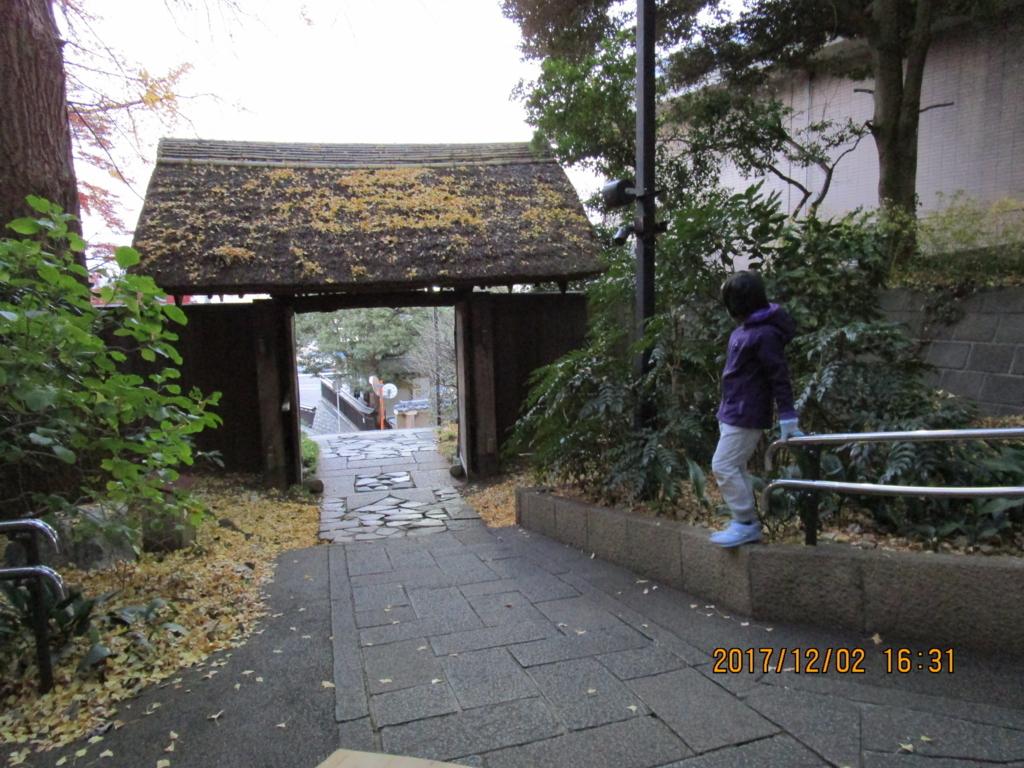 f:id:k-hirano-1983-0714:20171203105424j:plain