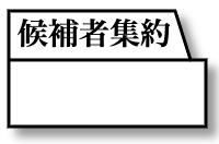 f:id:k-hirata:20201008233415p:plain