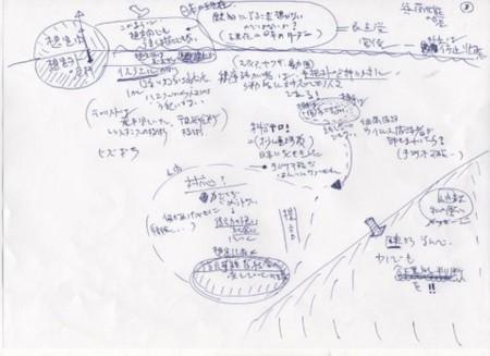 f:id:k-hisatune:20100507054529j:image