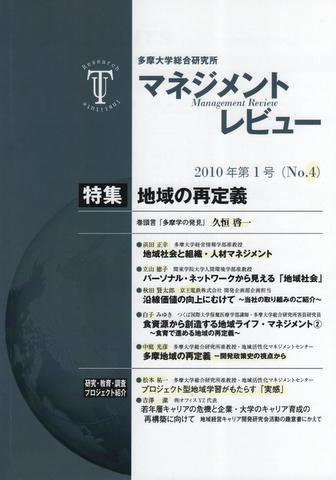 f:id:k-hisatune:20100620065247j:image