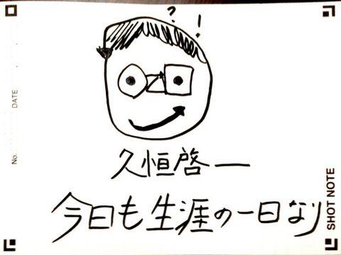 f:id:k-hisatune:20130123210820j:image