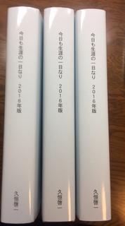 f:id:k-hisatune:20170222230450j:plain