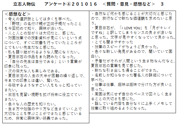 f:id:k-hisatune:20201023222248p:plain