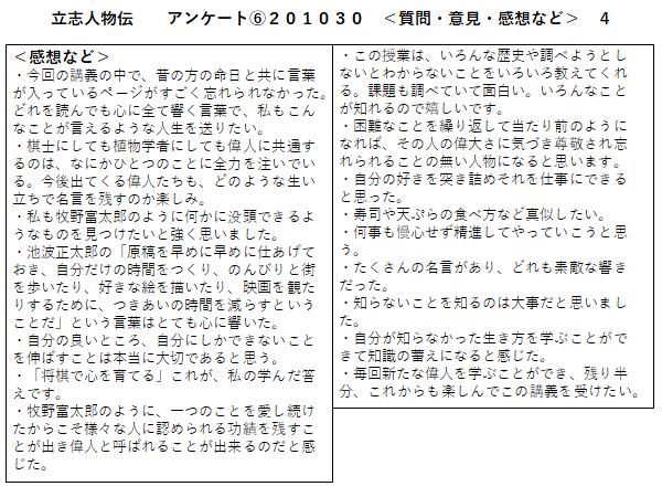 f:id:k-hisatune:20201107052601p:plain