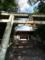 廣田八幡神社