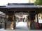 備中高梁 八幡神社