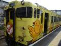 姫新線はばタン列車