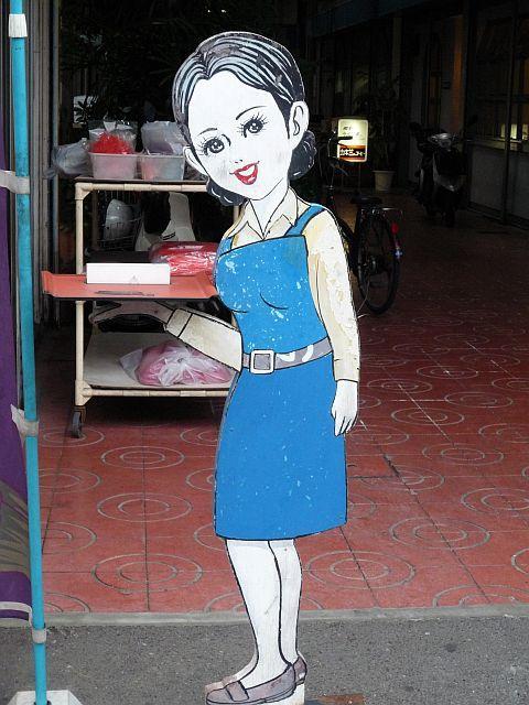 高松市中央卸売市場の看板娘