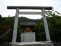 甲府 武田神社 まほろば霊園
