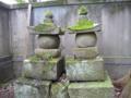甲府 大泉寺