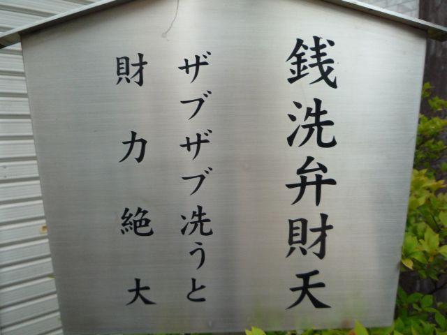20120801065515
