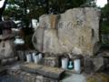 広島 義勇隊の碑