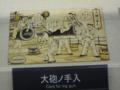 呉 大和ミュージアム
