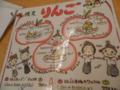 宇多津 Sweets cafe PonPon