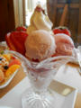 Fruite Cafe PonPon