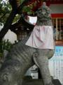 須磨綱敷天満神社
