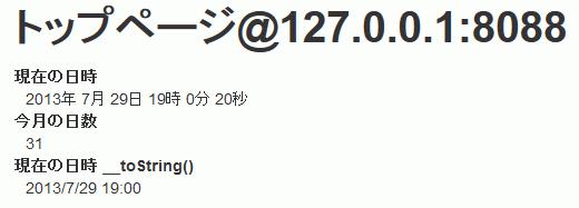 20130729190309