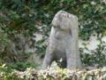 浦添城跡  浦添ようどれの石獅子
