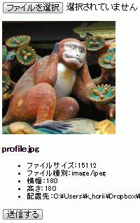 20150310140453