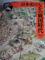山田邦明『日本史のなかの戦国時代』