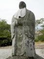倉吉市和田 定光寺