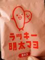 三真 ラッキー明太マヨおかき