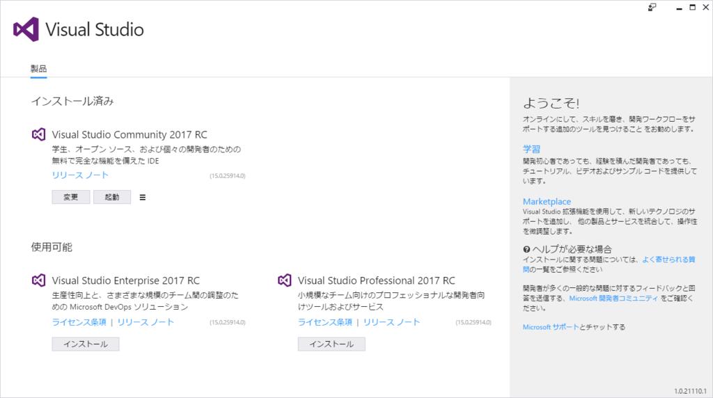 f:id:k-hyoda:20161119140948p:plain
