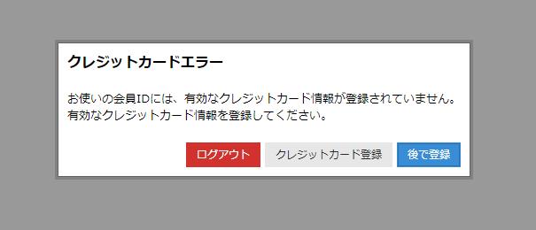 f:id:k-hyoda:20170829023509p:plain