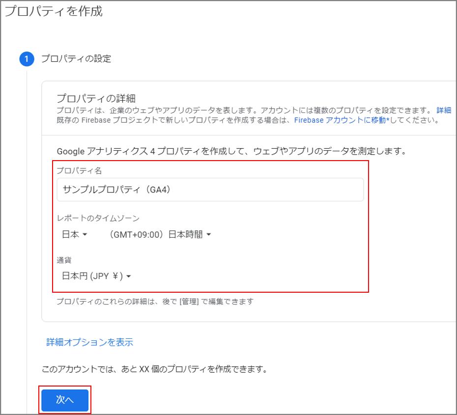 f:id:k-kanzaki:20210426175322p:plain